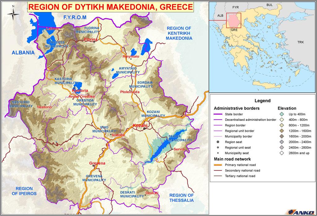 western macedonia map