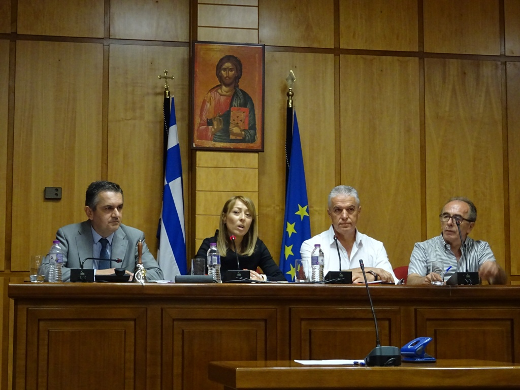 Presidium of Regional Council of Western Macedonia 2019