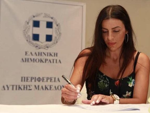 Olga Poutachidou